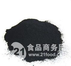 天然色素 植物炭黑生产厂家