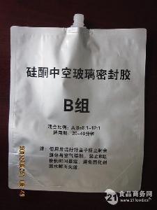 粮油包装袋