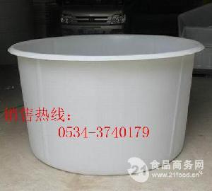 1500公斤腌制塑料桶