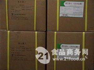 D-异抗坏血酸钠价格 供应厂家