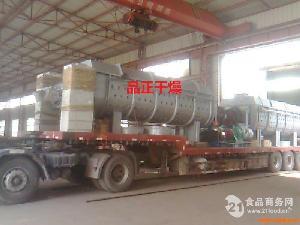 柠檬酸干燥设备   ZLGz振动流化床干燥机