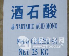 食品级酒石酸生产厂家