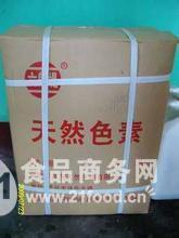 胭脂紅鋁色淀(食品級)生產