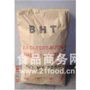 抗氧剂BHT生产厂家