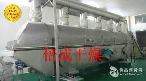 柠檬酸颗粒连续干燥机