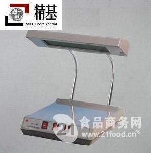 紫外分析仪