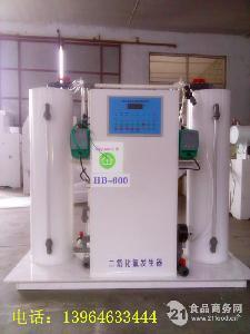 1000g二氧化氯发生器