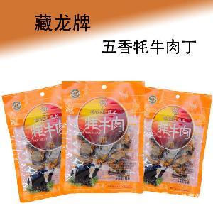 五香牦牛肉干52g