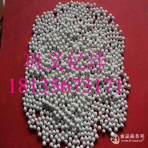 活性氧化铝空压机干燥剂