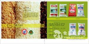 黄国粮业优质水磨大米粉