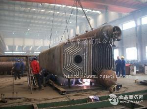 D型快装燃气节能热水采暖锅炉