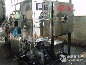 柠檬片干燥设备  ZLD真空冷冻干燥机