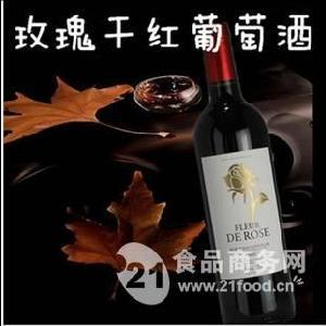 玫瑰干紅葡萄酒