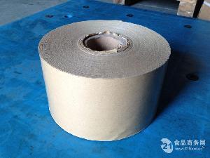 汕头裕发专业生产制作纯铝茶叶真空包装袋