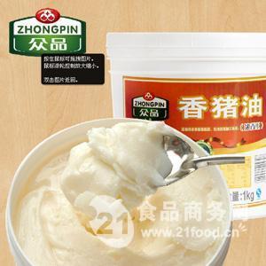 众品1kg香猪油