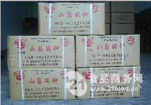 王龙山梨酸钾