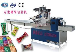 糖果包装机全自动