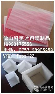 EPE珍珠棉-复合珍珠棉袋