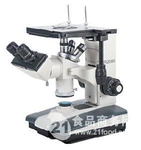 三目金相显微镜MR2000