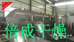 惰性粒子干燥机