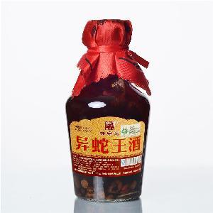 异蛇王酒柳宗元牌 含蛇 中国