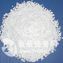 供应优质帕拉金糖(异麦芽酮糖)
