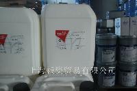法国TTA FMG 680半合成食品级机械齿轮油