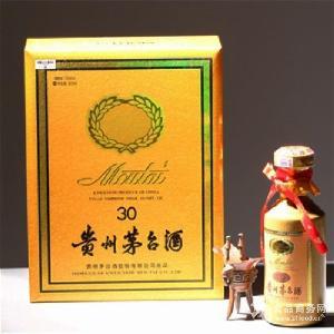 茅台 三十年 53度 礼盒装白酒 500ml 口感酱香型