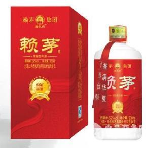 赖茅666贡酒(浓香)