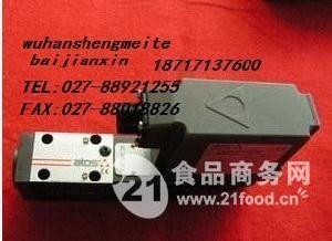阿托斯比例电磁阀DP20-L-260-L5/G  40/PE