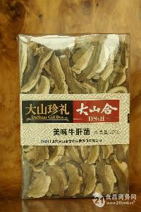特级牛肝菌古田产