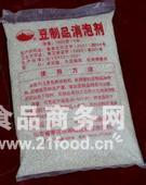 九州娱乐官网级豆制品消泡剂生产厂家