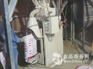 气吹式自动称重保温砂浆包装机