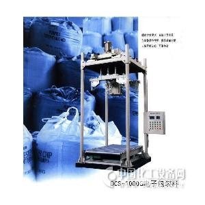 自动大袋吨袋包装机与小袋一体机