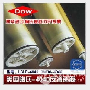 美国陶氏DOW膜 BW30-4040FR 4寸抗污染膜