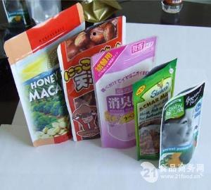 自立拉链食品袋