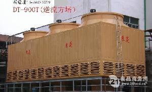 东菱冷却塔