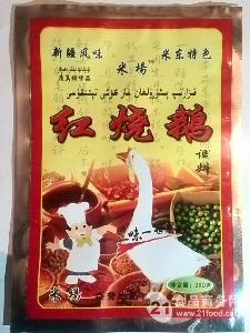 新疆特色红烧鹅调料(餐饮专用)