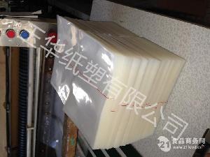 现货 30*40包装袋 食品抽真空专用