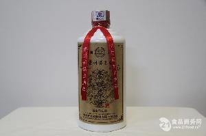 供应壹号原浆酱香酒