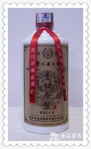 供应壹号原浆酒