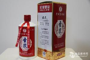 供应圣浆酱香型白酒