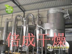 氢氧化铝干燥机