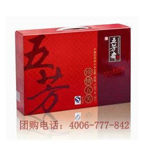 五芳斋粽子礼盒A套