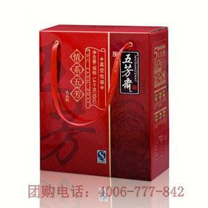五芳斋粽子礼盒B套