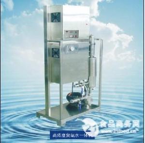 高浓度臭氧水一体机