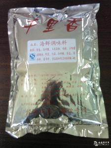 千里香馄炖配料系列之千里香海鲜