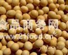 低价促销进口大豆