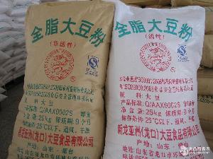 全脂活性大豆粉