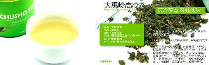 台湾原装进口大禹岭高冷茶